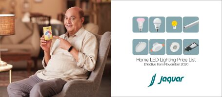 Lighting Trade Price List